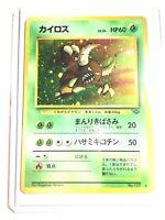 Pinsir Holo Jungle Japanese EX-NM Pokemon Card