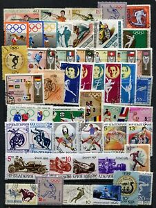 Sport on Stamps: Packet of 50 G-FU stamps (Ref 1245)
