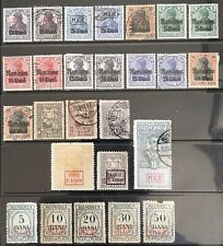 Germany 1917-1918 Occupied Romania MLH & Used