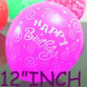 12 INCH Pink Happy Birthday Children's Party Latex Printed Balloons 10-100