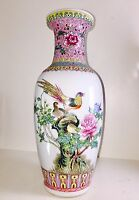 "Chinese Export Famille Rose Vase Zhongguo Jingdezhen Zhi 12"""
