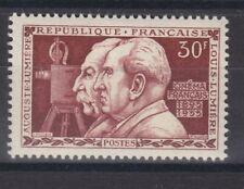 France année 1955 Frères Lumière N° 1033** lot 2316