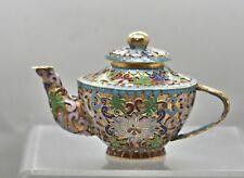 Vintage Chinese Beijing Cloisonne Brass Decorative Teapot