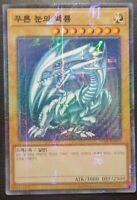 """YuGiOh! Card - """"Blue-Eyes White Dragon"""" - MILLENIUM SUPER RARE - 15AX - MINT"""