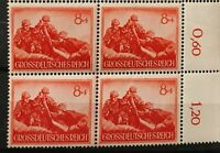 Germany (Third Reich)1944 Heros Memorial Day block of 4 - Mi 877 Sc 261 MNH