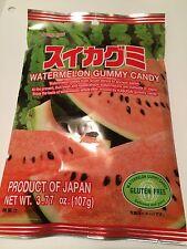 Kasugai Gummy Japanese Candy Watermelon****