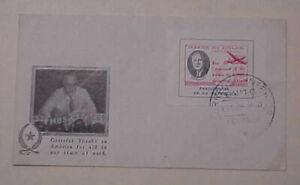 ECUADOR  ROOSEVELT SHEETLET 1950 only 60 MADE