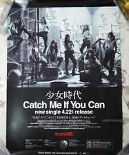 Girls' Generation Catch Me If You Can 2015 Taiwan Promo Poster (SNSD)