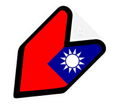 ## JDM WAKABA BADGE TAIWAN TAIWANESE Car Decal Flag not vinyl sticker ##