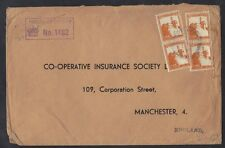 """PALESTINE-UK 1940 FIELD POST OFFICE COVER """"120"""" WITH BRITISH PASSED CENSOR"""