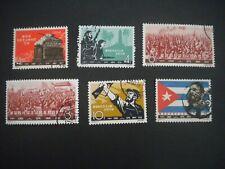 CHINA PRC 1963 C97 4th Anniversary of a Revolution, SC 655-660, FU