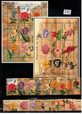 // GRENADA - MNH - NATURE - FLORA - FLOWERS - GARDEN - TULIPS - ROSES