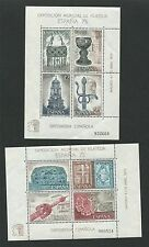 España SPAIN Espana 1975 bloque 19/20 post frescos ** mnh top!!! m362