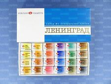 24 LENINGRAD PROFESSIONAL WATERCOLOURS Paint Set Russia St Petersburg full pans