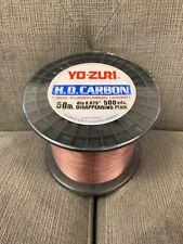 Yo-Zuri HD Carbon 50# 500yd Fluorocarbon Leader Disappearing Pink