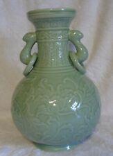 "Andrea by Sadek Celadon Vase Large 12"" Euc Beautiful Asian"