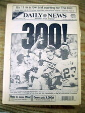 1985 NY Daily News newspaper New York Mets pitcher TOM SEAVER WINS 300th GAME