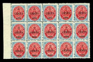 DANISH WEST INDIES 1902 SURCHARGES - 2c/3c blue,lake Sc# 27 mint MNH block of 15