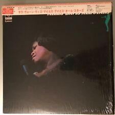Sarah Vaughan With Miles Davis All Stars Vinyl LP Japan 1969 Like new!