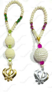 Gold,Silver Plated Khanda Pendant Beads Mala &Beads ball Car Rear Mirror Hanger