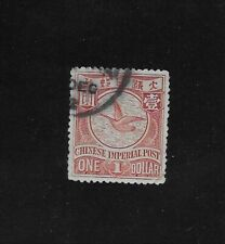 L5455 China Chinese imperial post one dollar used