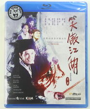 Swordsman (Region A Blu-ray) Sam Hui (HK Action, English Subtitled) New 笑傲江湖