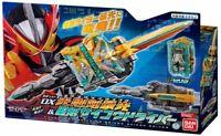 NEW BANDAI Kamen Rider Saber DX Kogoken Saikou & Seiken Saiko Driver JAPAN F/S