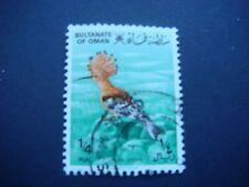 Oman (Sultanate) 1982 1/4r  Value Arabian Chukar SG 268 Used cat £7.00 see scans