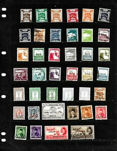 PALESTINE : NICE 'VINTAGE' STAMP COLLECTION  DISPLAYED ON 4 SHEETS. SEE SCANS