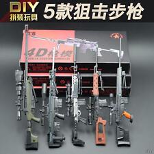 1/6 5PCS BattleField Sniper rifle gun TAC-50 MK14 DSR PSG-1 SVD Modern Warfare