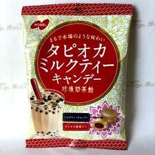 Nobel, Hard Candy, Tapioca Milk Tea Candy, Japanese Candy