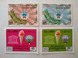 Kuwait  1976 / 1972 Stamps MNH