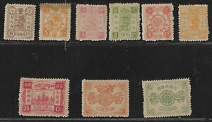 CHINA DOWAGER 1894 1st print complete set of 9 mint Chan 22-30
