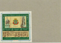 Bulgaria Used Stamps Sheet Ref: R6958