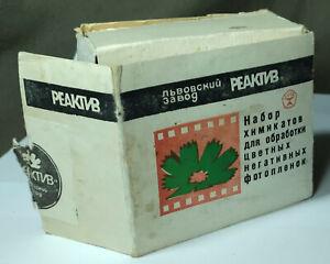 Soviet Chemical  developer for color  Negative film.  made in 1982