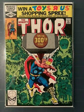 Mighty Thor #300 NM+! Origin Odin! CGC Candidate!