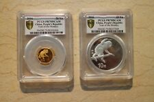 PCGS PR70DCAM China 2016 Monkey No Colorized Gold and Silver Coins Set