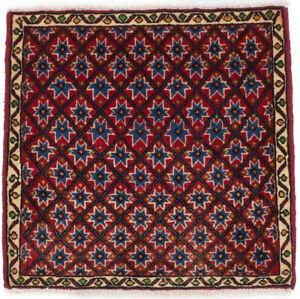 Handmade Allover Design Tribal Small Square 2X2 Vintage Oriental Rug Home Carpet