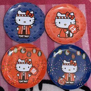 Hello Kitty Omatsuri Complete Plate Set Of 4 From World Market Brand New Sanrio