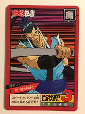 Yu Yu Hakusho Super Battle Power Level 218 - Part5
