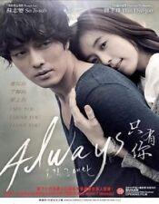 Always Korean Movie DVD with Good English Subtitle