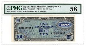 Japan 100 Yen Allied Military Currency Banknote ND (1946) Pick 74 PMG 58