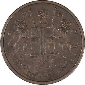India (East India Company) 1853 1/2 Pice VF+