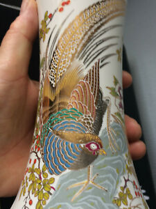 Antique Imperial Fapodel Decor VASE Portugal Large White Ceramic Birds Gold Pot