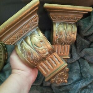 Vintage Gold Ornate Curtain Rod Holders, Wood Look Homco mid century