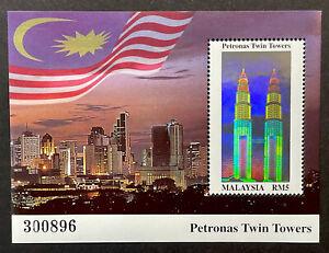 MALAYSIA PETRONAS TWIN TOWERS HOLOGRAM STAMPS SOUVENIR SHEET 1999 MNH BUILDING
