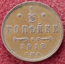 Russia Half Kopek 1912 (C1212)