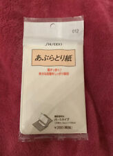 Shiseido Oil Control Blotting Paper 120 Sheets 74mm x 104mm Available 5 Packs