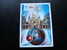 FRANCE - carte 1er jour 24/9/1994 (arts et metiers) (cy45) french