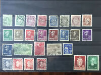 NORWAY: Selection of Used Stamps, various issues